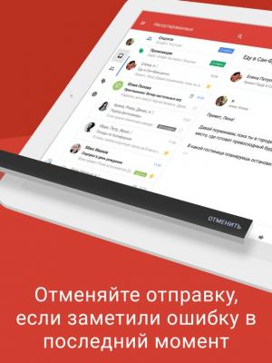 Gmail 5.0.180921