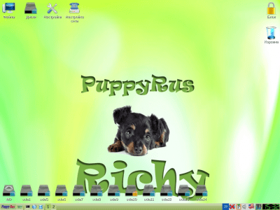 PuppyRus Richy beta 3 2.1.6