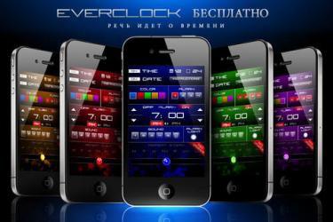 EverclockFree 3.7.1