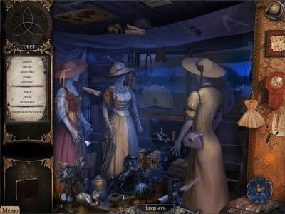 Тайные расследования. Город-призрак. Коллекционное издание