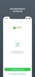 Сбербанк Онлайн 9.0.0