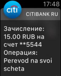 Citibank RU 5.1