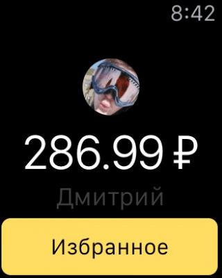 Яндекс Деньги 7.3.1