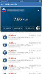 WM Keeper Mobile 3.2.3