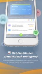 МДМ Банк 3.20.0