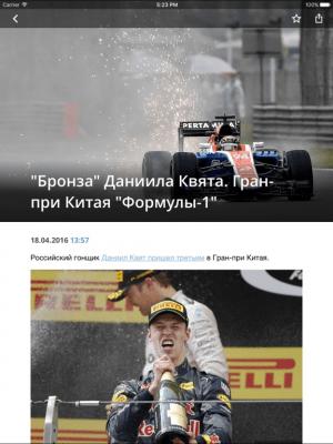 РИА Новости 3.7.24