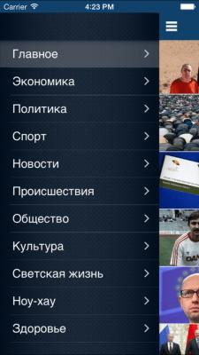 Московский комсомолец 7.0.9