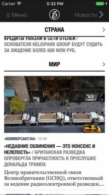 Kommersant 3.1.104