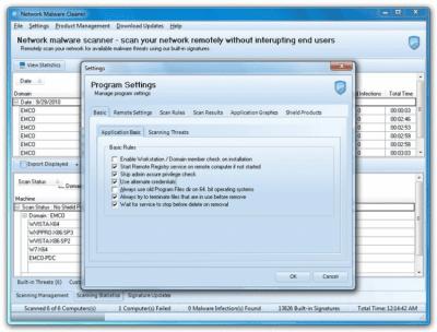 EMCO Network Malware Cleaner 7.0.15