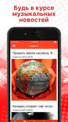 Radio ENERGY Russia 4.3
