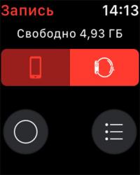 Записи Pro 8.3.8