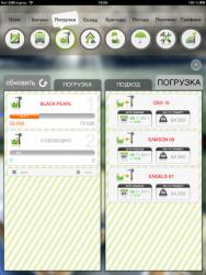 ILSARMobileMonitor 2.3.3