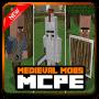 Скачать Medieval Mobs для Майнкрафт