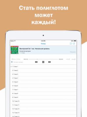 Иностранные языки 3.2.1