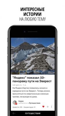 Flipboard: Your Social News Magazine 4.2.37