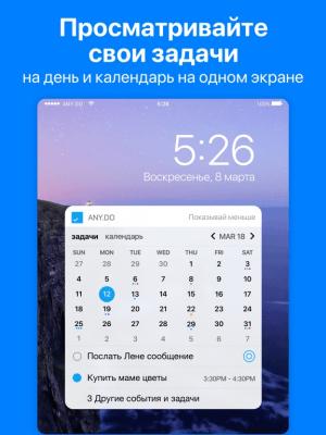 Any.DO 4.23.0