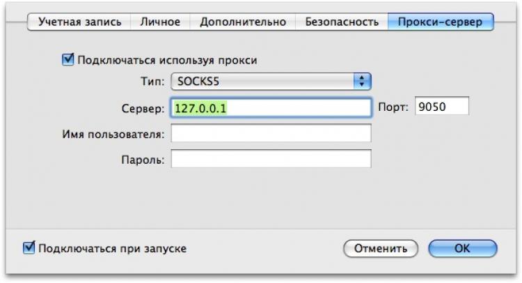 Tor browser mac os скачать hydraruzxpnew4af браузер тор скачать торрент на русском с официального сайта бесплатно гидра