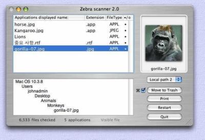 Zebra scanner 2.0.2