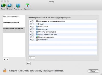 Dr.Web CureIt 6.0.2