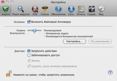 Kaspersky Internet Security 16.0.0.245