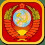 Скачать SE Develop Большая Советская Энциклопедия