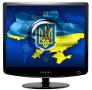 Скачать Заставка (скринсейвер) часы Украина