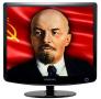 Скачать Заставка (скринсейвер) с изображением Владимира Ильича Ленина