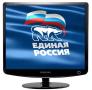 Скачать Заставка (скринсейвер) Единая Россия