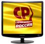 Скачать Заставка (скринсейвер) Справедливая Россия