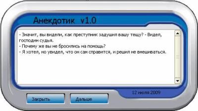 Anekdotik 1.0