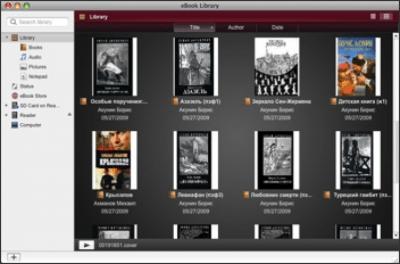 Sony eBook Library 3.3.00.07130