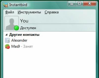 Instantbird 1.5