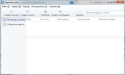 Postbox 6.1.14