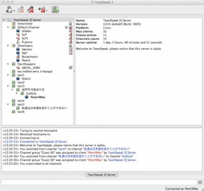 TeamSpeak 3.1.10