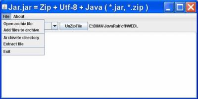 Архиватор Jar.jar 1.1