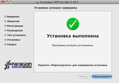 NTFS for Mac OS X 14