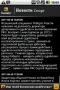 Скачать Билайн Новости