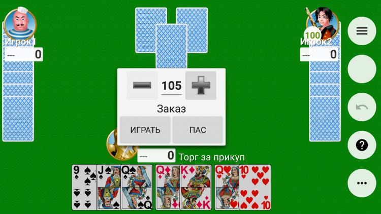 Новые азартные игровые автоматы