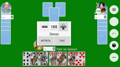 Сборник карточных игр 5.329