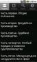 Скачать УПК РФ