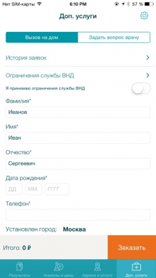 INVITRO Connect 4.1.5