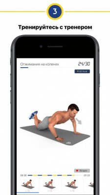 Тренировка грудных мышц 6.1.6