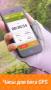 Скачать Спортивные часы для бега с датчиком GPS Free