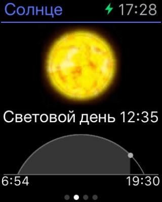 Star Walk - путеводитель по звездам 7.2.4