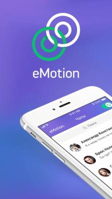 eMotion 3.0.6