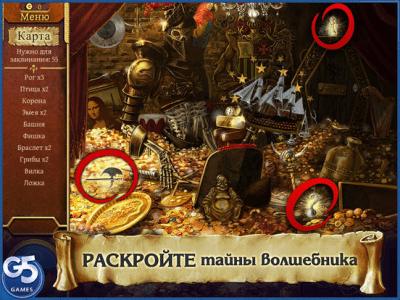 Записки Волшебника: Заколдованный город HD 1.3