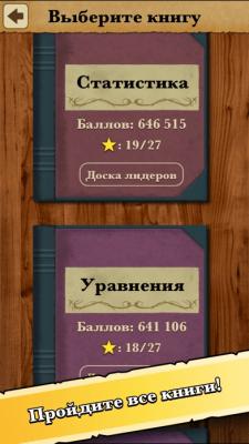 Король Математики 1.3.12