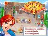 Скачать Отель Джейн 2: Семейные ценности HD