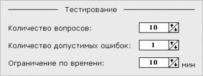 """Экзамен по билетам ПДД 2014 категории """"А, В"""" 2.0"""