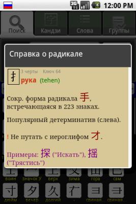 ЯРКСИ 3.28.2